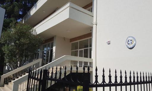 Ambasada Greke1