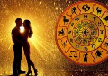 Horosk 1