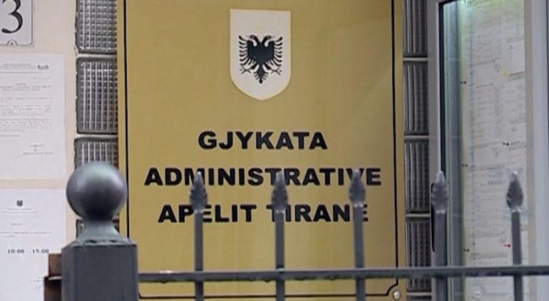 Gjykata Administrative E Apelit Tirane1
