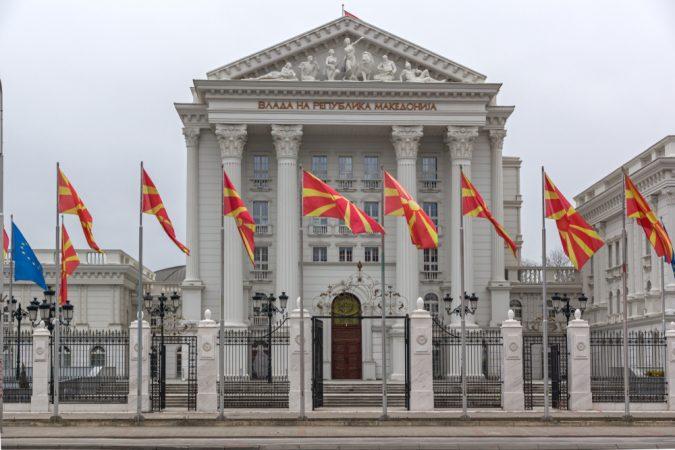 Maqedonia Veriore1
