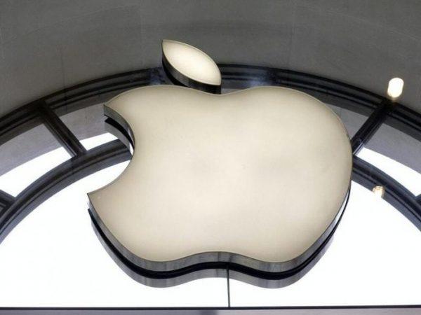 Apple 696x522