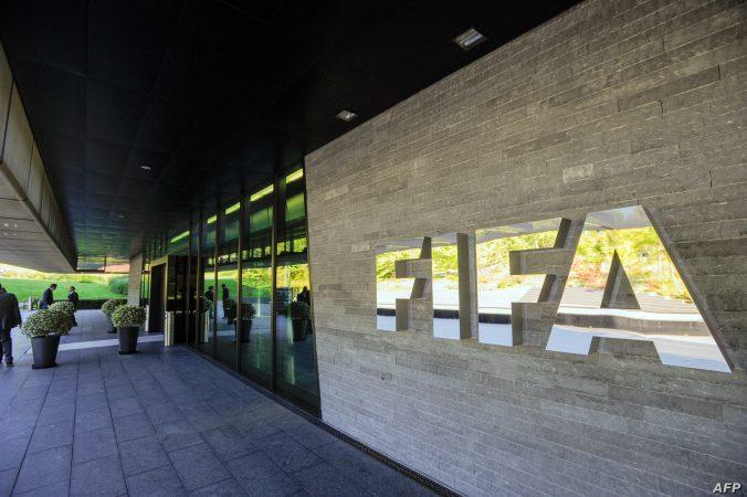 Fbl Fifa Vote Crime Us Switzerland Files