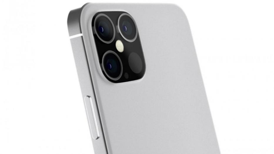 Iphone12 Concept