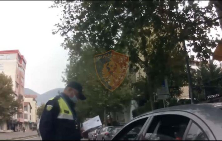 Korrupton Policin