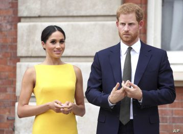 "Harry And Meghan Will No Longer Use ""royal Highness"" Titles"