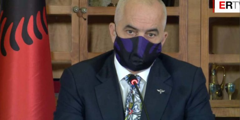 Rama Me Maske