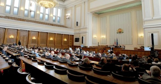 Bulgarian National Assembly Parliament 696x364