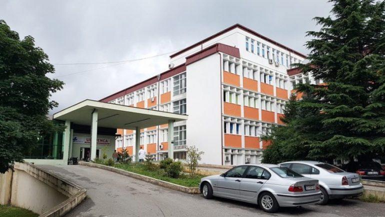 Peja Spitali1