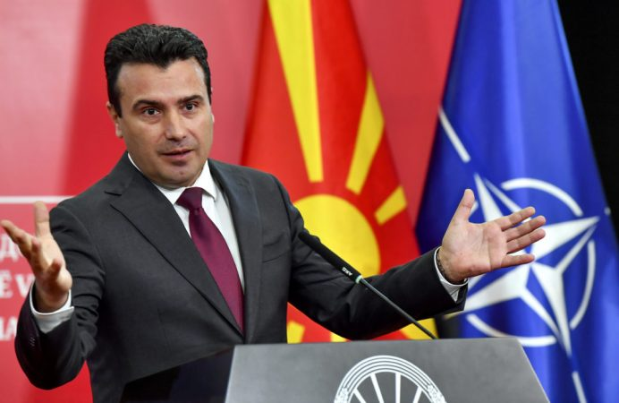 Macedonian Prime Minister Zoran Zaev Calls For Early Parliamentary Election