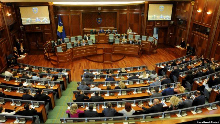 Kuvendi Kosoves