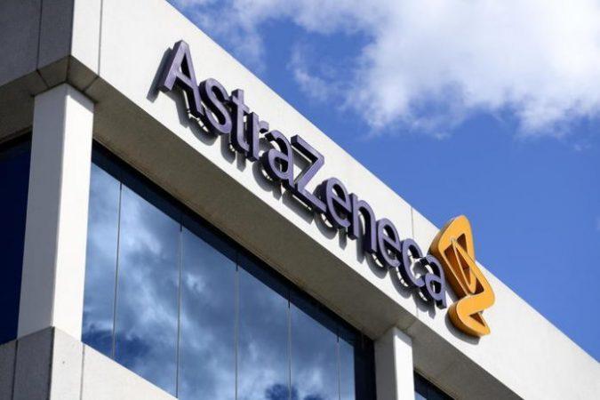 Astra 696x464