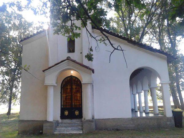 Kisha Korca1