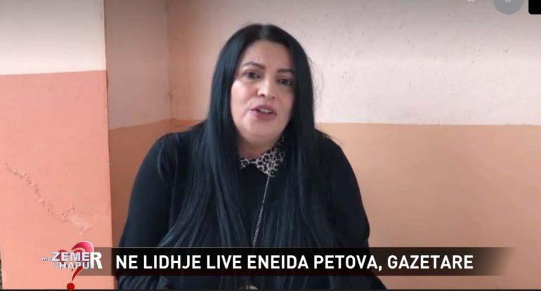 Petova