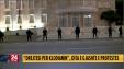 Policia Blindon Kryeministrine