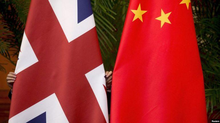 Britania Kina1
