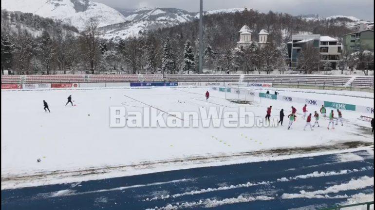 Bore Ne Stadium