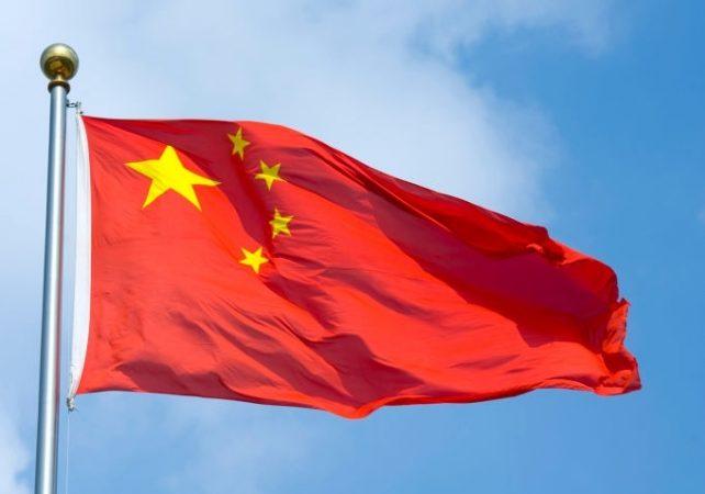 China Flag Free Stock Image