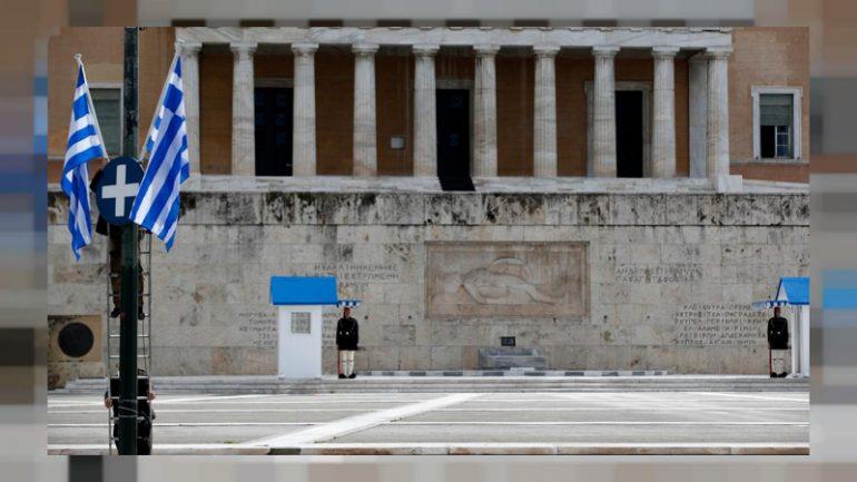 Covid 19 Greqi