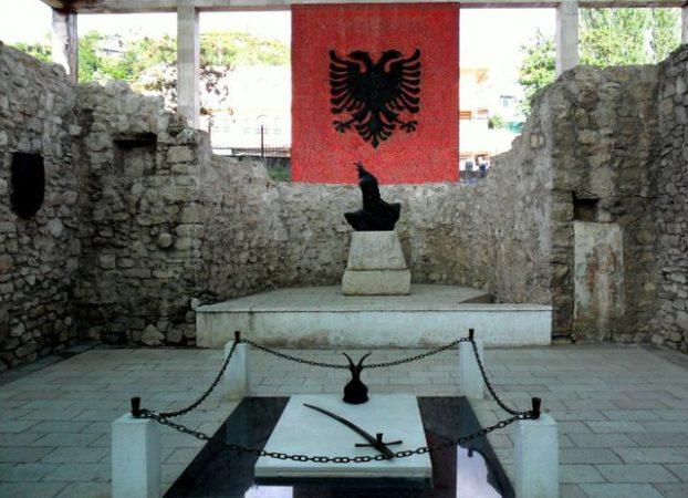 Memoriali I Gjergj Kastriotit