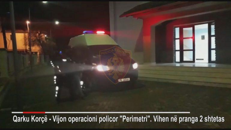 Policia Operacioni Perimetri