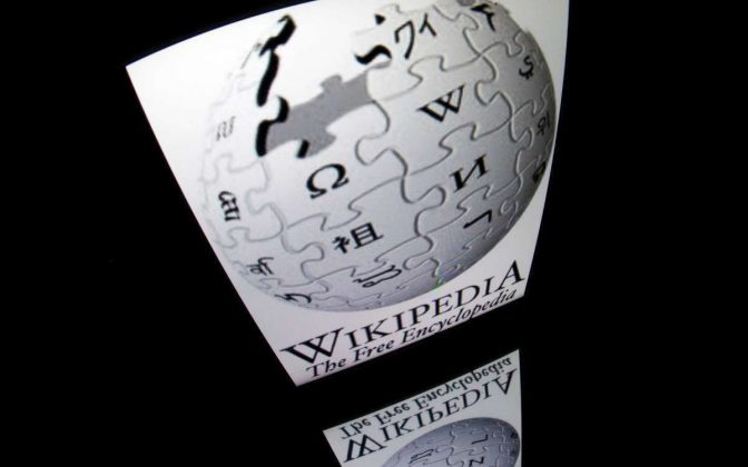 Wikipedia 672x420