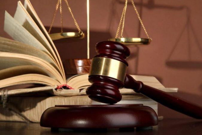Gjykata Cekici Gjykatesit 18768 681x454