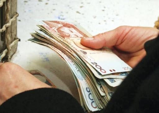 Ndihma Ekonomike
