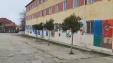 Shkolla Bucimas