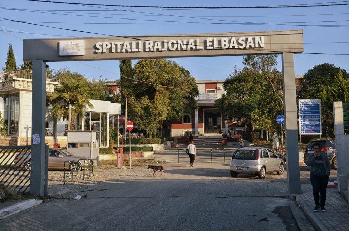 Spitali Rajonal Elbasan