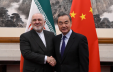 Irani Kina