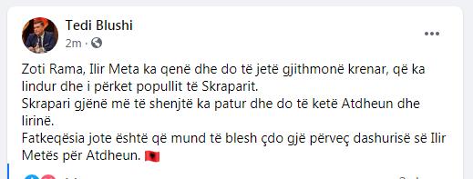 Blushi Fb