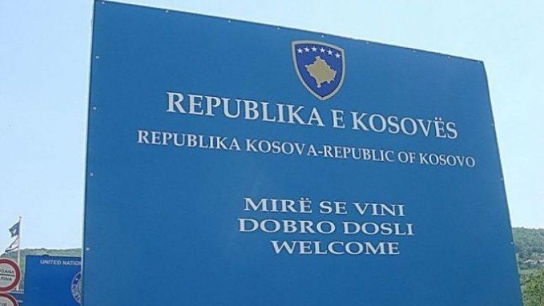 Kosove 1