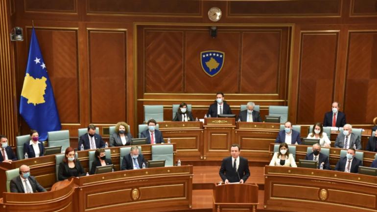 Kosove Kuvendi