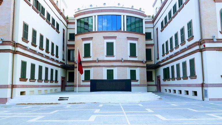 Ministria E Brendshme