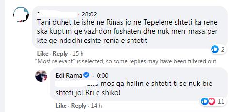 Rama Koment
