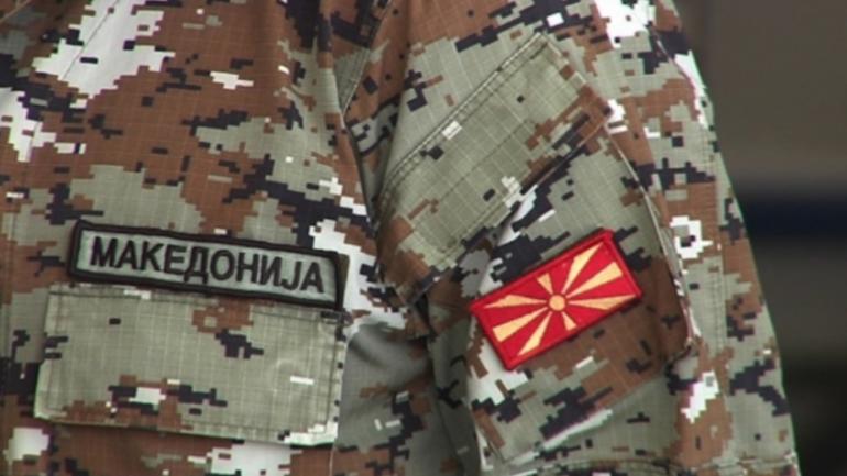 Ushtria Mk 780x439