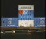 Pd Universiteti Politeknik