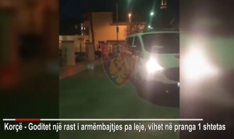 Policia Korce