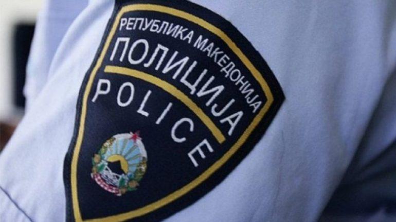 Policia Mk 780x439