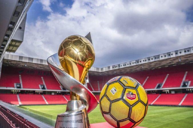 Kupa E Shqiperise1