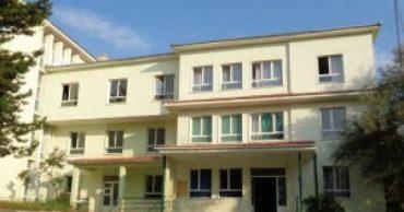 Spitali I Pogradecit1