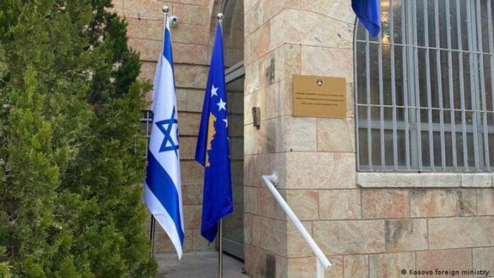 Izrael 780x439 1 696x392