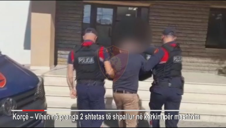 Korce Polici