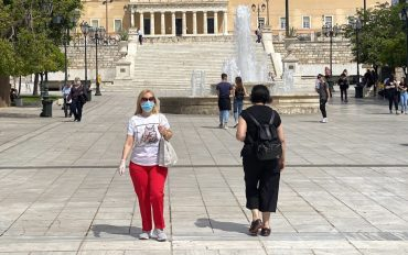 Gr Athens Coronavirus Covid Syntagma 1 1024x643 2