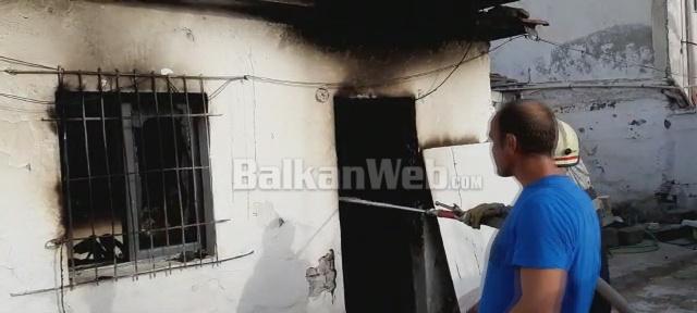 Digjet Shtepia Zjarr