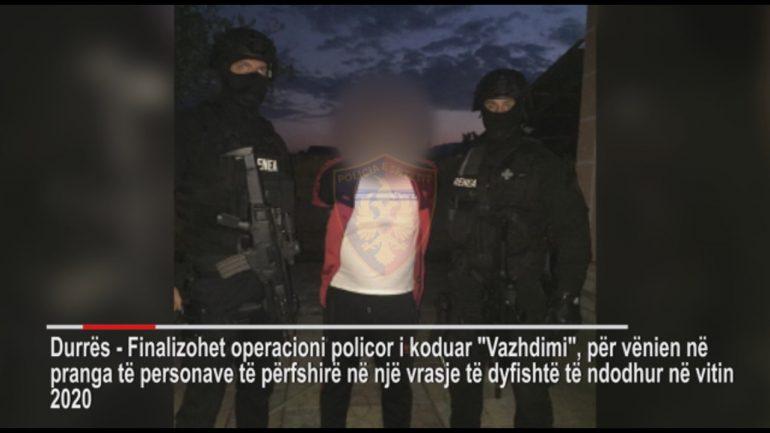 Policia Operacioni Vazhdimi