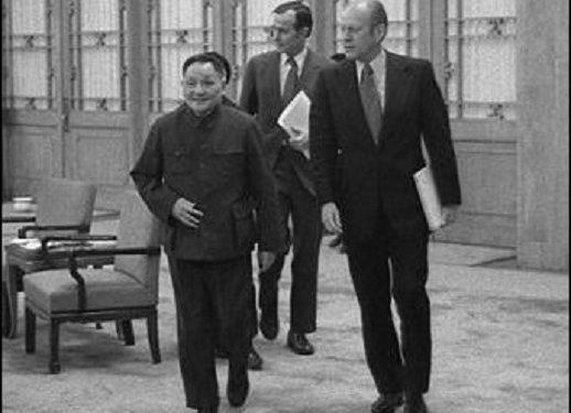 20111030 Wikicommons Deng Xiaopingbush Ford 518x375