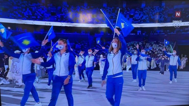 Kosova Lojerat Olimpike
