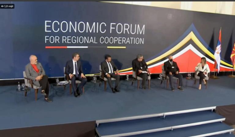 Forumi Ekonomik Ne Shkup