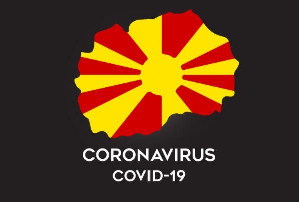 Korona Maqedoni